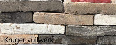 van den Broek product categorie Hilversumformaat metselsteen Kruger vuilwerk Restpartij ± 900 stuks